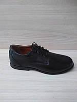 Кожаные классические туфли для мальчика