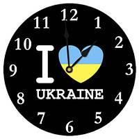 Настенные часы круглые Я люблю Україну 36 см (CHR_K_UKR016)