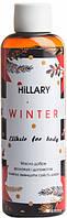 Натуральное масло Winter Eliksir For Body 100 мл