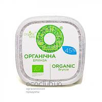 Брынза органическая Organic Milk 300г