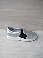 Подростковые кожаные слипоны для девочки Ari Andano