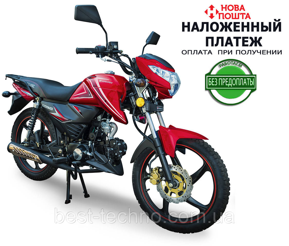 Мотоцикл Spark SP125C-2C (Спарк 125 куб.см.)