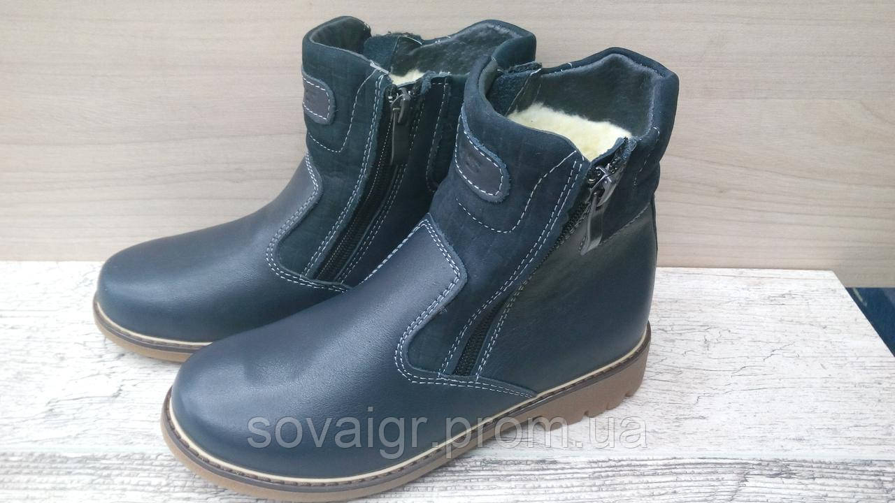 Ботинки  для мальчика зимние eko