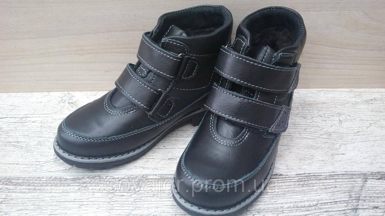 Ботинки для мальчика зимние кожаные eko