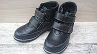 Ботинки для мальчика зимние кожаные eko, фото 1
