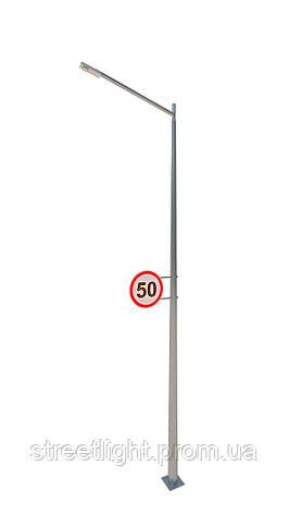 Світлодіодне вуличне освітлення з двостороннім дорожнім знаком, фото 2