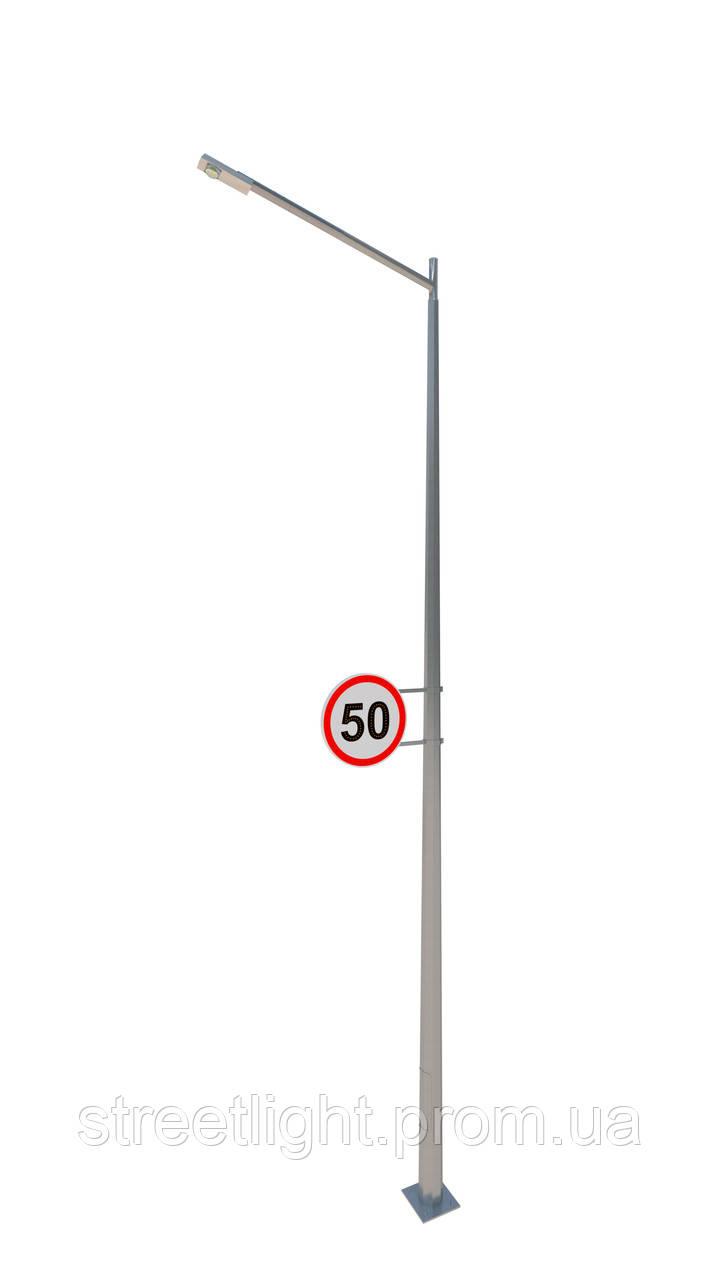 Светодиодное освещение с двусторонним дорожным знаком