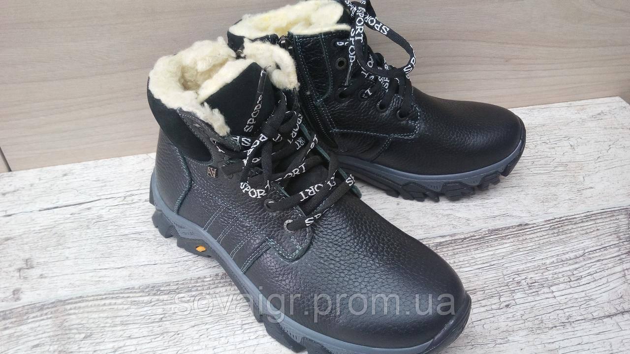 Спортивные ботинки для мальчика зимние кожаные Alexandro