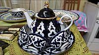 Узбекский чайный сервиз в стиле Пахта