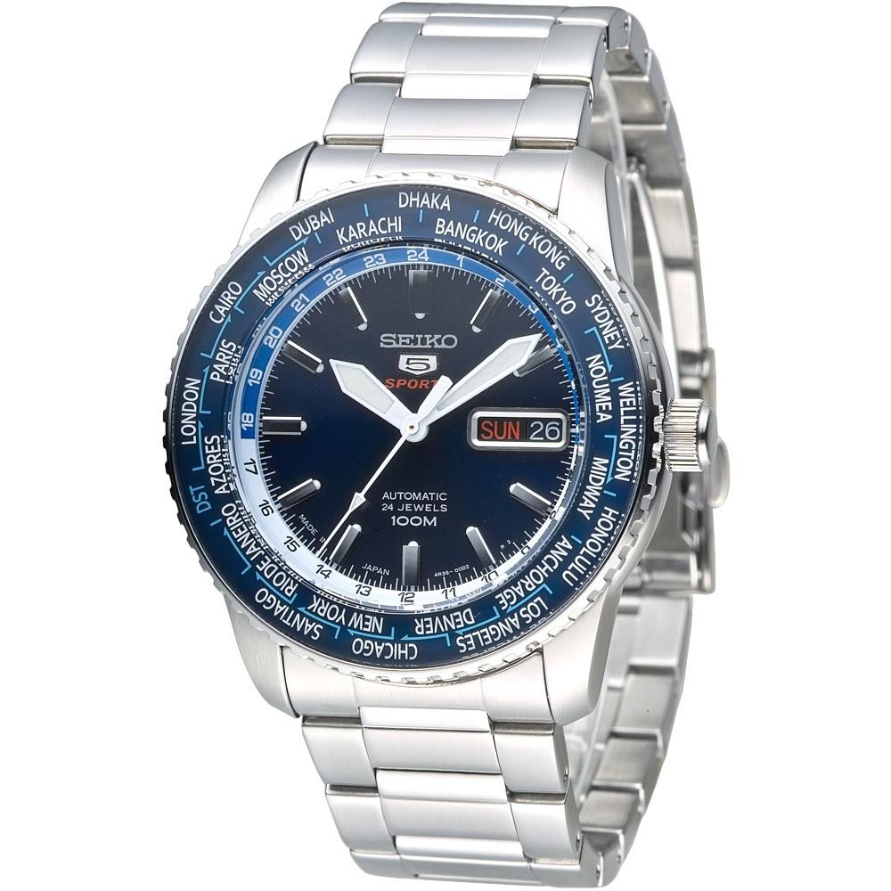 Часы Seiko 5 Sports SRP125J1 Automatic 4R36 Worldtime