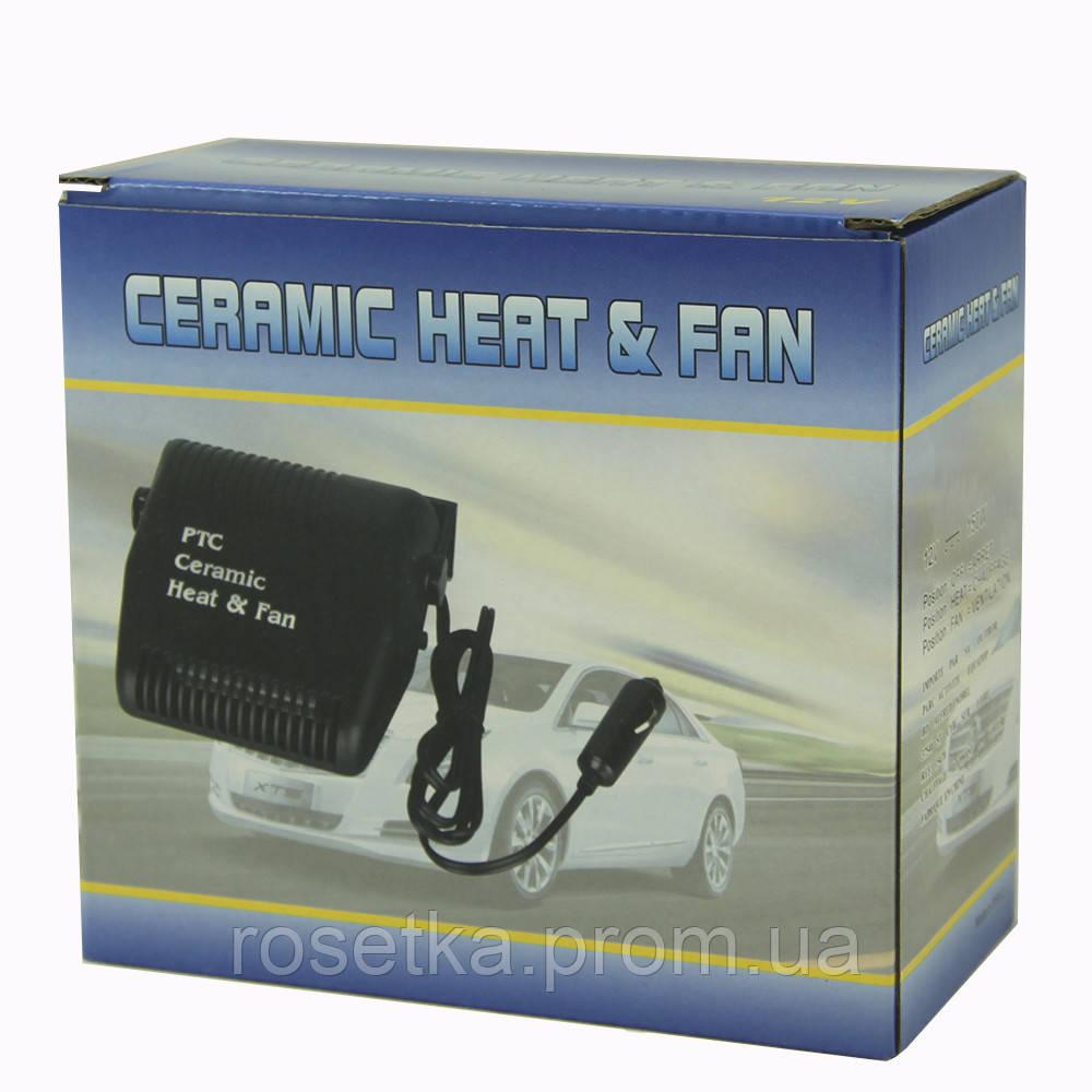 Автомобільний обігрівач салону Ceramic Heat & Fan 150W 12 V