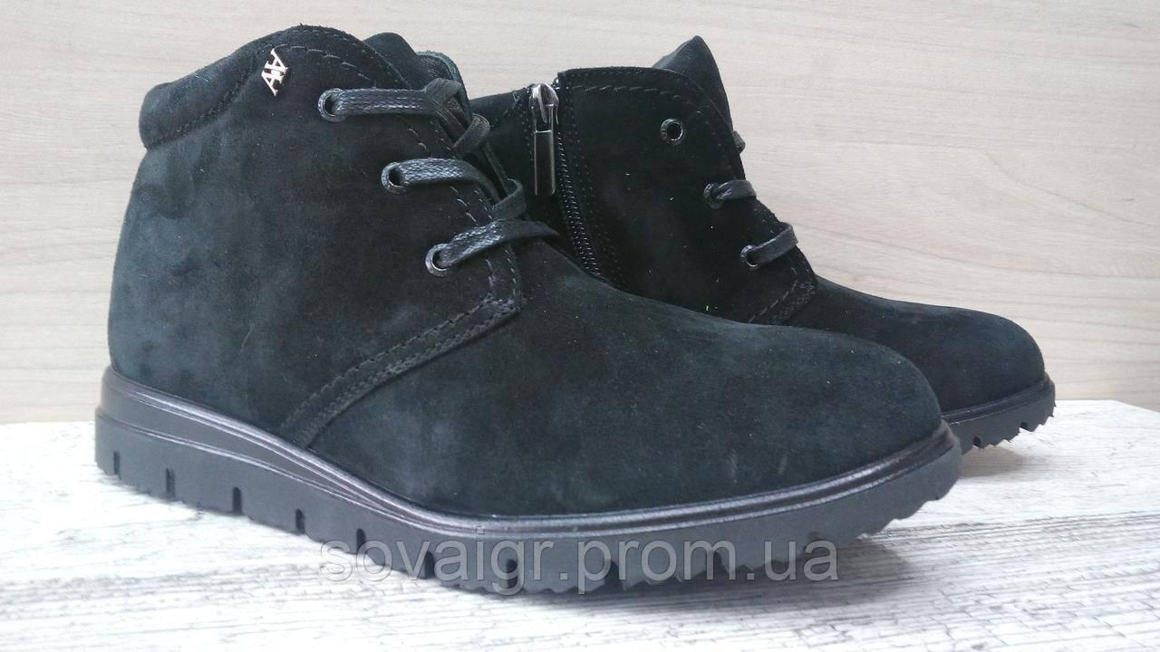 Ботинки для мальчика зимние замшевые Alexandro