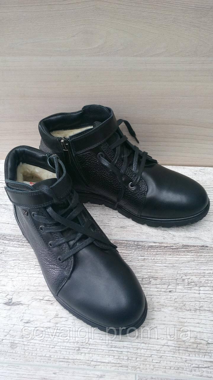 Кожаные зимние ботинки для мальчика Alexandro