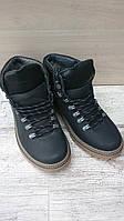 Ботинки подростковые кожаные зимние GS