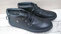 Ботинки подростковые зимние кожаные GS
