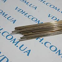Felder Cu-Rophos 15 2.0 мм 15% срібла