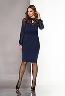 """Синее коктейльное приталенное платье по колено со вставкой и длинными рукавами из сетки в горох """"А-127"""""""