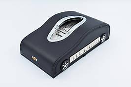 Салфетница Chevrolet кожаная в автомобиль с логотипом и местом для номера телефона Black шевроле подарочная салфетница