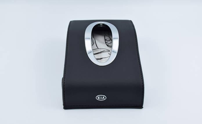 Салфетница KIA кожаная в автомобиль с логотипом и местом для номера телефона Black КИА подарочная салфетница, фото 2