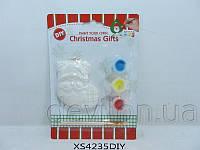Детский набор для творчества - носочек-Дед Мороз, 3 краски, кисточка, арт. 791736