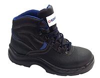 Рабочие ботинки S3 «Basic», EN ISO 20345:2011, кожа