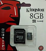 Карта памяти микро SDHC Kingston 8 гб класс 4 с адаптером