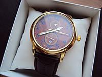 Часы Ulysse Nardin 2194