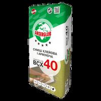Смесь клеевая и армирующая Anserglob ВСХ-40