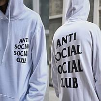 """Толстовка с принтом A.S.S.C. """"Antisocial social club""""(размер S), фото 3"""