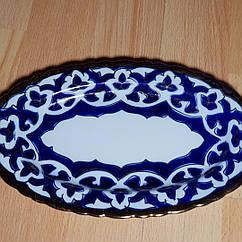 Узбецька посуд, тарілка овальна в стилі Пахта