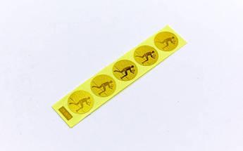 Наклейка (жетон) на медаль, кубок d-2,5см Большой теннис (1,2,3 место,1уп.-120шт,цена за1шт)