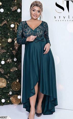 Шикарное нарядное вечернее платье изумрудного цвета размеры:48-50,50-52, фото 2