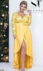 Шикарное нарядное вечернее платье изумрудного цвета размеры:48-50,50-52, фото 3