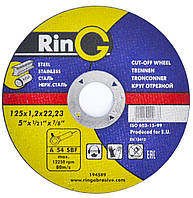 Круг отрезной по металлу Ring 125x1,2x22,23 для ручных шлифмашин