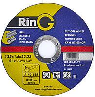 Круг отрезной по металлу Ring 125x1,6x22,23 для ручных шлифмашин