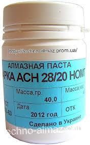 Паста алмазная АСМ 3/2 НОМГ желтая