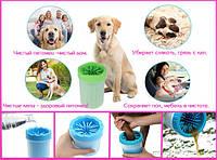 Силиконовая лапомойка для собак маленьких пород SOFT GENTLE