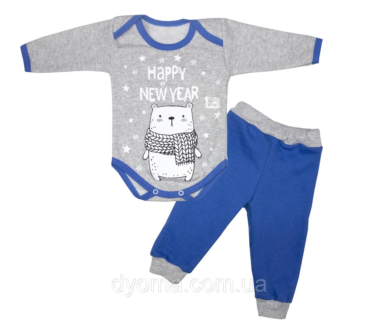 """Детский новогодний комплект """"Мишка"""" для новорожденных малышей"""