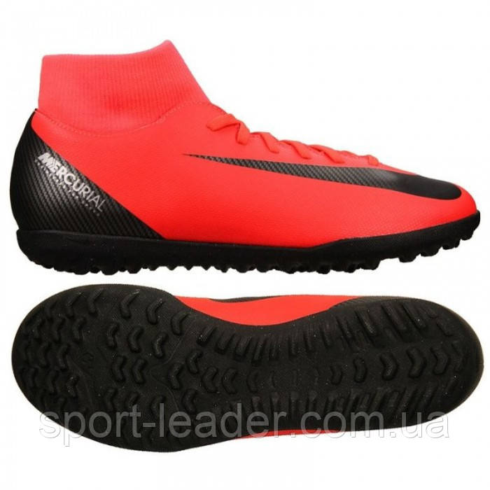 41b1cc3d Детские сороконожки Nike Mercurial SuperflyX 6 Club CR7 TF Junior  AJ3088-600 - Sport-