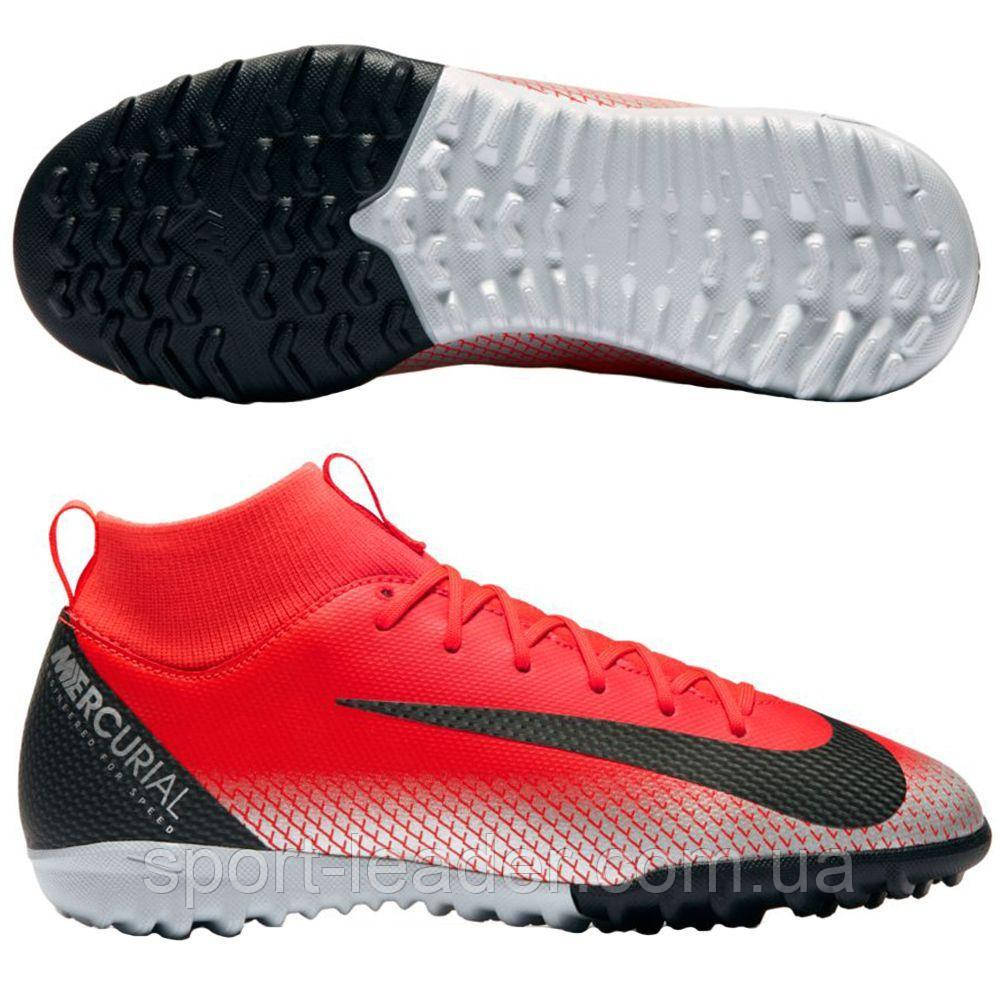 bea0dfcb Детские сороконожки Nike Mercurial SuperflyX 6 Academy GS CR7 TF Junior  AJ3112-600
