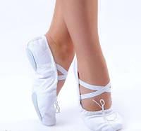Балетки для танцев Rivage Line белые тканевые с вставкой