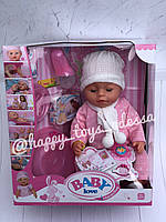 Пупс Baby Born