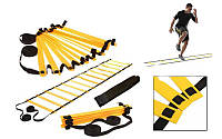 Координационная лестница для тренировки скорости 20 ступеней (р-р 10x0,52м, толщ. 4мм)