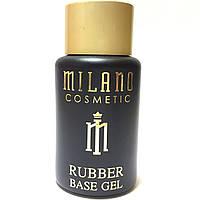 Каучуковая база Milano 30 мл — профессиональное базовое покрытие Rubber Base Milano без кисточки