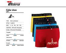 Мужские стрейчевые боксеры Марка «INDENA» АРТ.85013, фото 3