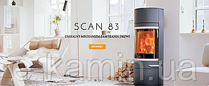 Печь-камин SCAN 83-2