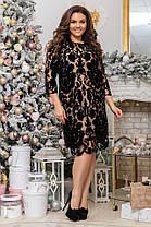 Платье БАТАЛ  сетка в расцветках 68072, фото 2