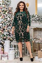 Платье БАТАЛ  сетка в расцветках 68072, фото 3