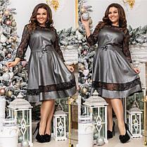 Платье БАТАЛ  сетка + пайетки 68075, фото 3