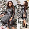Платье БАТАЛ  сетка + пайетки 68075, фото 2